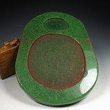 铁龙生满绿翡翠乾隆年制款大砚台摆件