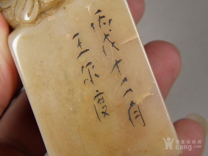 老寿山石高浮雕双高僧大方印章图11