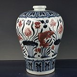 大明宣德年制青花釉里红鱼藻纹梅瓶 古玩古董古瓷器老货收藏