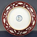 大明宣德年制祭红釉雕刻留白折枝花果纹盘子 古玩古董古瓷器