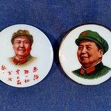 毛章精品,两个瓷质章 包文革