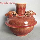 清代红釉瓷尊瓶
