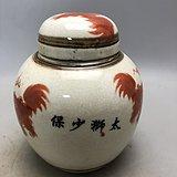 粉彩麒麟瓷罐A0198