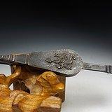 老黄铜龙纹琵琶形大铜锁