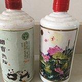 94年  99年 两瓶