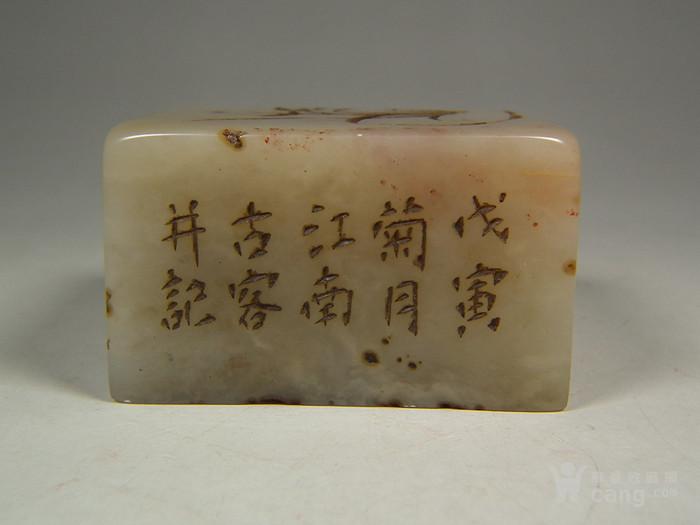 老淡色寿山芙蓉石刻兰花纹大方印章图1