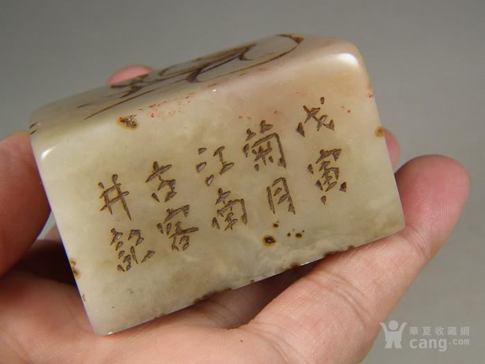 老淡色寿山芙蓉石刻兰花纹大方印章图5