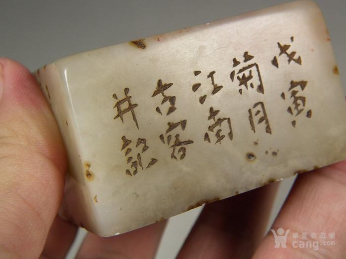 老淡色寿山芙蓉石刻兰花纹大方印章图7