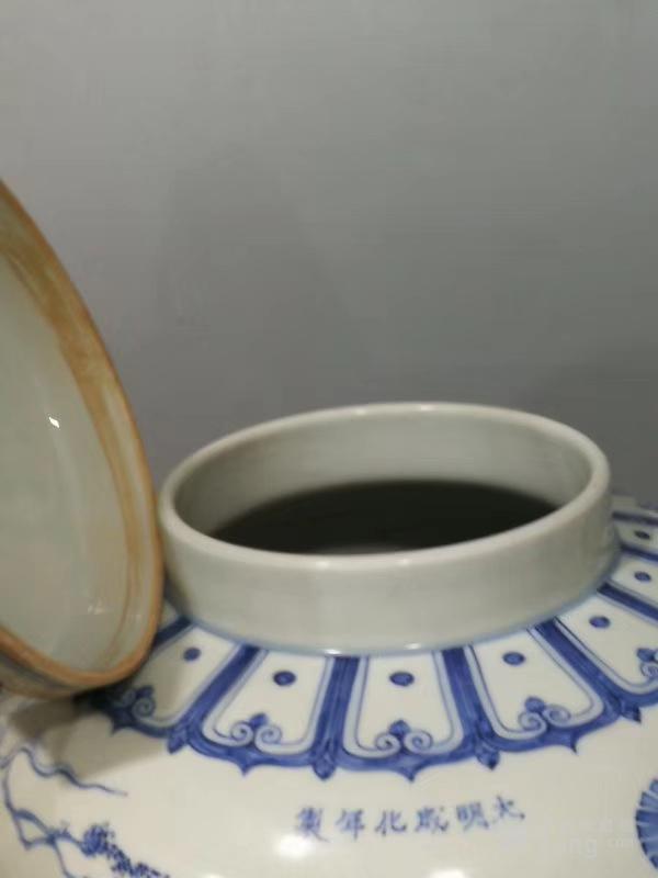 成化青花人物罐