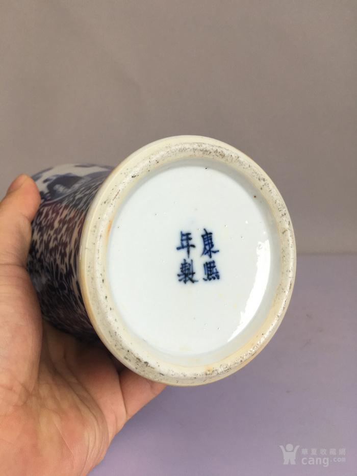 清 青花开窗人物绘画赏瓶