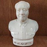 文革毛主席料器像