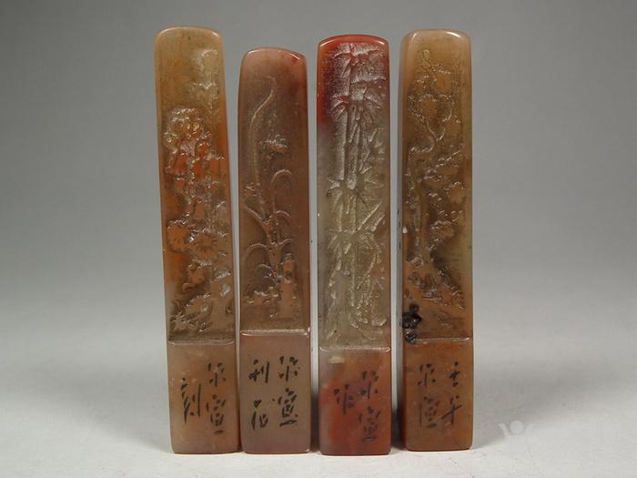 老寿山石冻石浮雕松竹梅兰四君子印章一套图1