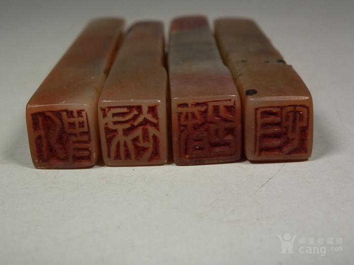 老寿山石冻石浮雕松竹梅兰四君子印章一套图3