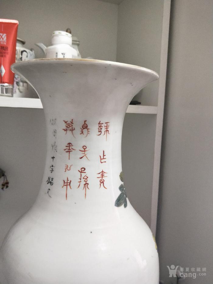 博古清供大瓶