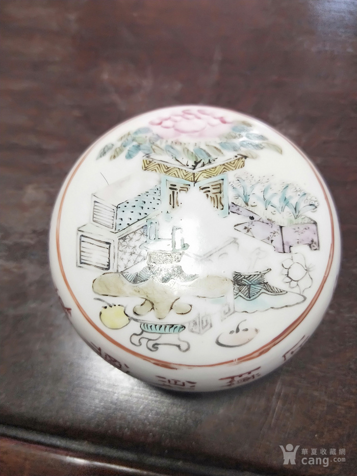 早期博古捧盒