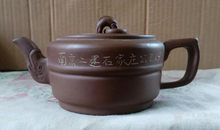 八十年代蒋玉琴款紫砂壶