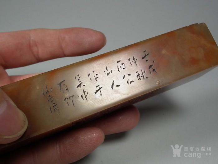 老坑红寿山浮雕喜上眉梢六字大长方印章图7