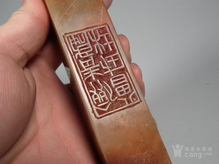 老坑红寿山浮雕喜上眉梢六字大长方印章图6