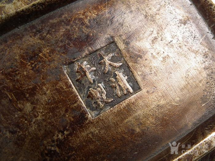 老黄铜镂空双龙戏珠盖配满工祥云腾龙纹灵芝耳大香薰炉图11