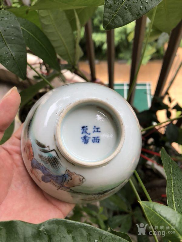 民国浅绛人物茶碗。