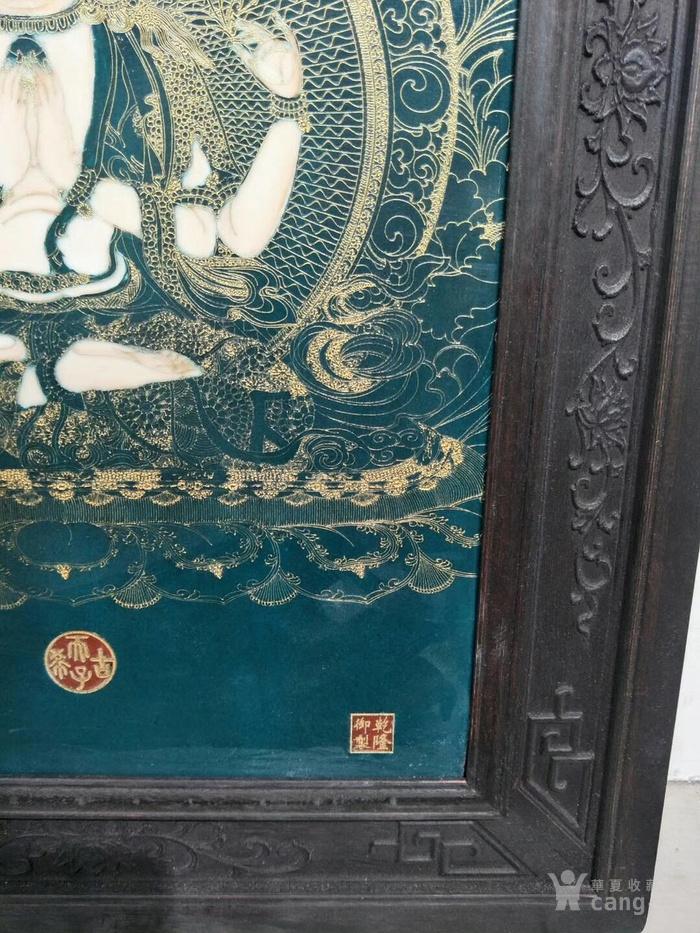 《丁罐鹏》作品红木镶瓷板画唐卡