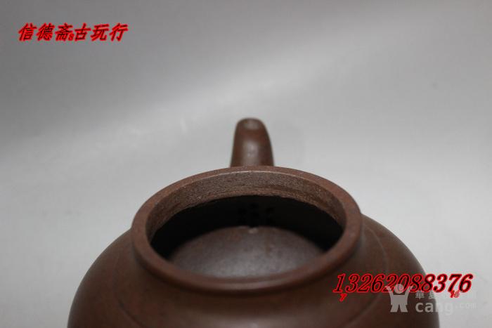 高温窑变壶 笑樱壶