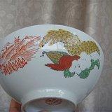 文革醴陵新民瓷厂纹碗