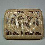 *金和田黄玉带沁拉丝工春水纹饰方形镶嵌件