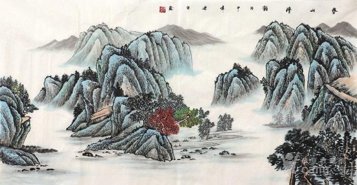 赵连生原稿真迹国画山水字画收藏手绘超值四尺山水画