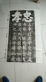 baiyunshan