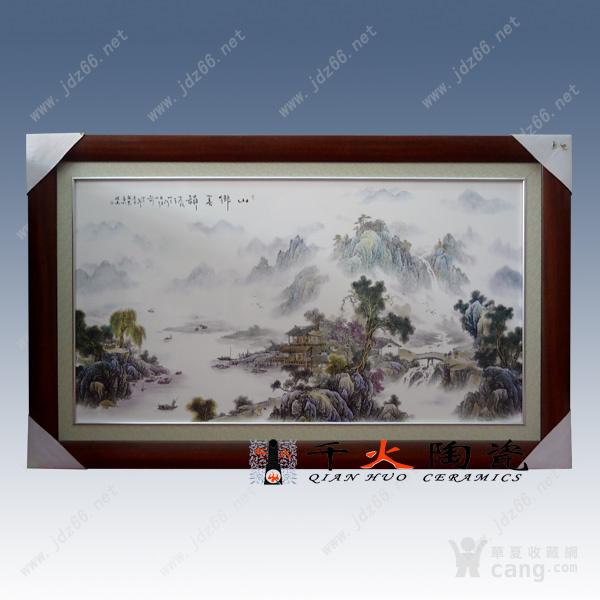 瓷板画 专业定做瓷板画 山水人物风景画