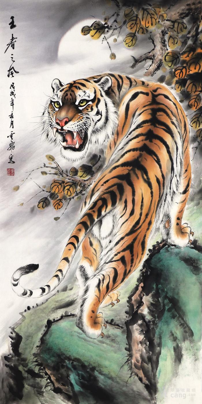 黄云飞国画字画手绘四尺老虎猛虎图走兽上山虎下山虎