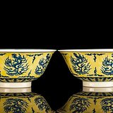 黄地龙纹碗
