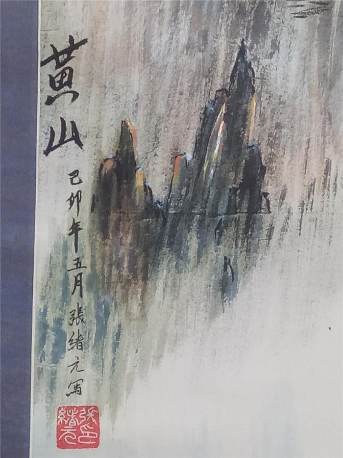 黄山水彩画中堂
