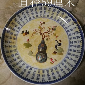 乾隆青花梵文镶嵌和田玉葫芦瓶花卉纹盘