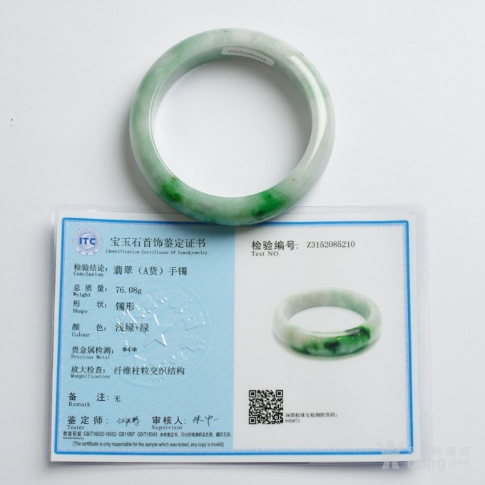 辣绿正圈翡翠手镯 57mm  25P60 3图11
