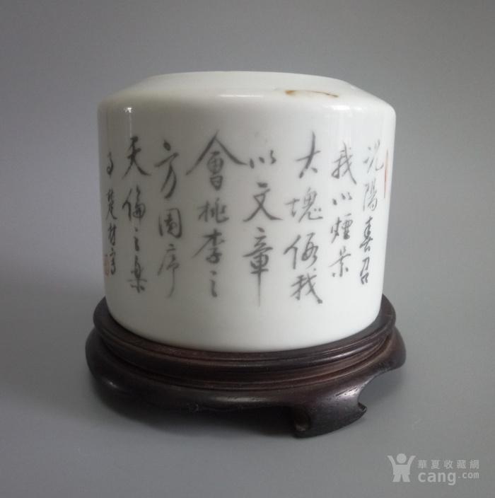 御窑厂画师梁肯堂早期人物水盂