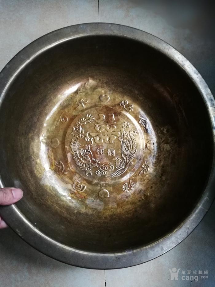 包老文革时期满工精品铜面盆