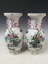 咸丰粉彩花瓶