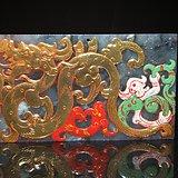 彩绘琉璃玉璧长13.9高8.2厚0.9