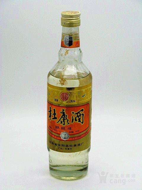 杜康老酒52度