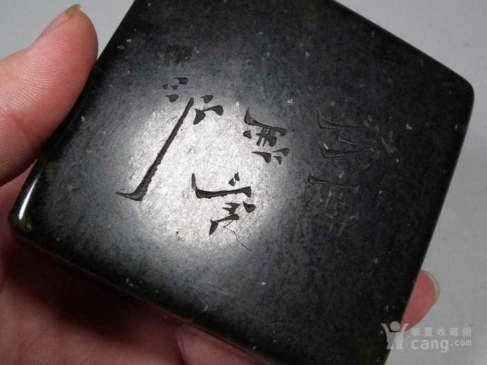 老碧玉色寿山石四方大扁印章图9