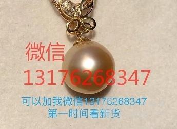 满色镶金叶子真金真钻镶嵌32.9 14 8.8。