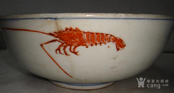 粉彩大瓷碗