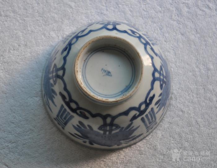 清代康熙寿字碗