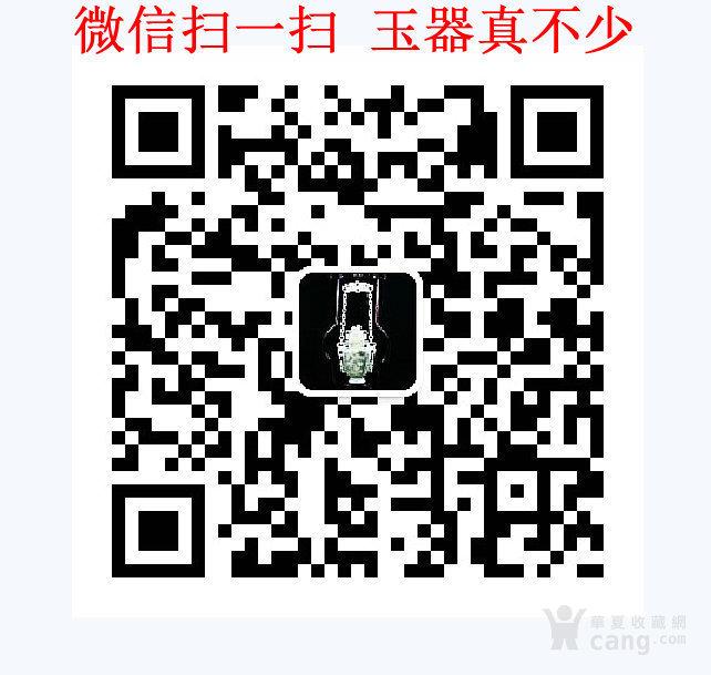 缅甸翡翠圆条飘绿手镯55 11SNG