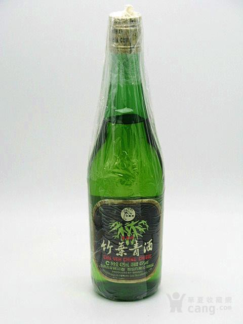 竹叶青陈年老酒