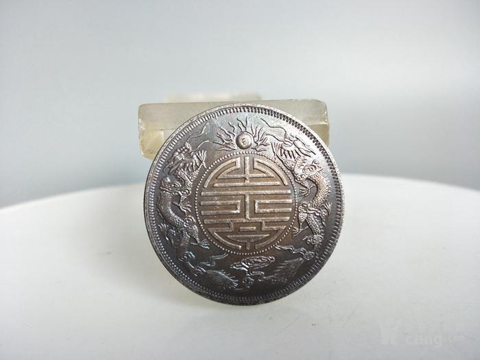五彩包浆双龙银元