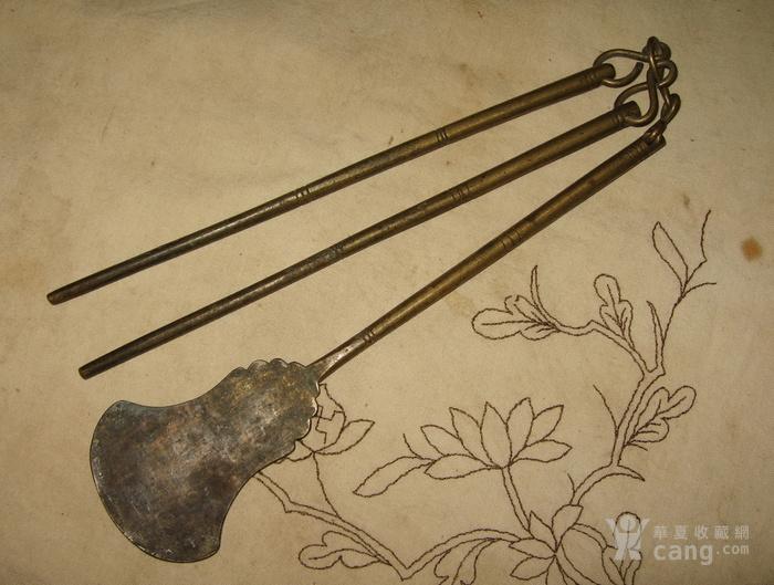 清代铜火钳 铜香铲