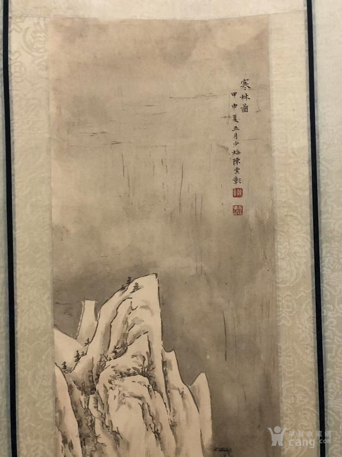 陈少梅 山水四条屏